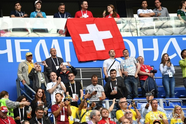 Болельщики Швейцарии
