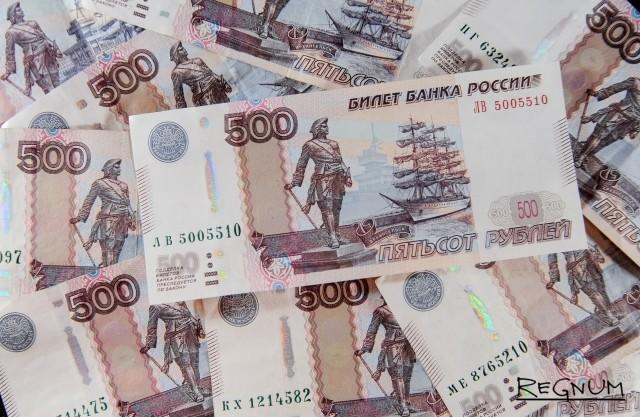 Бюджет Якутии секвестровали на 1,85 млрд рублей: хоть трава не расти