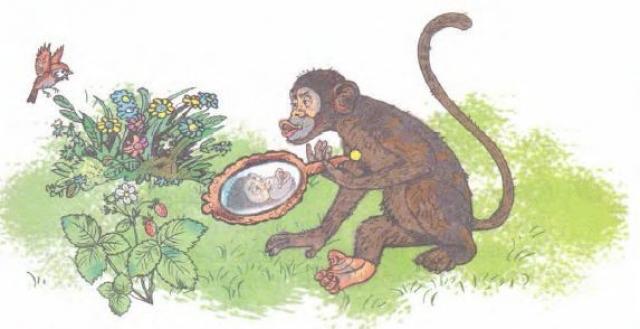 «Не лучше ль на себя, кума, оборотиться?». Иллюстрация к басне И. А. Крылова «Зеркало и обезьяна»