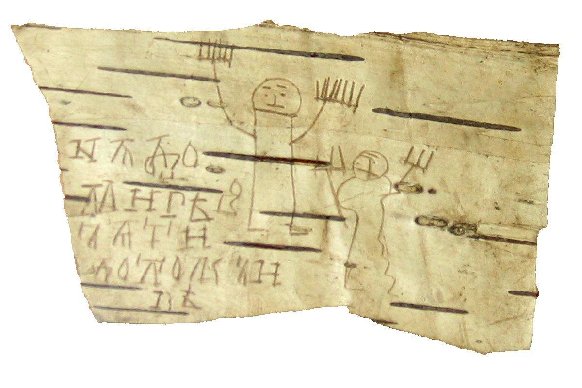 туниса берестяные грамоты картинка ледокол ленин значился
