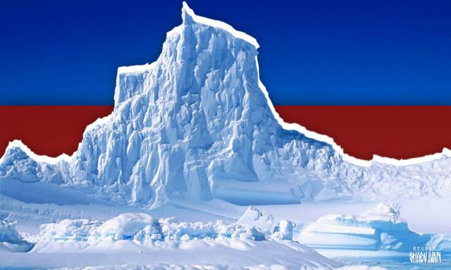 Правительство России создаст для Арктики отдельный координационный орган