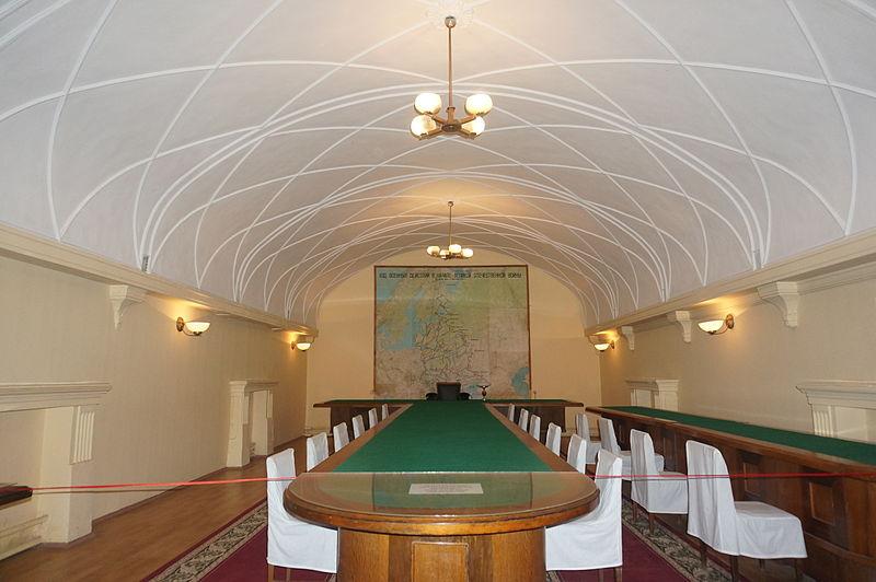 Зал заседаний. Бункер Сталина