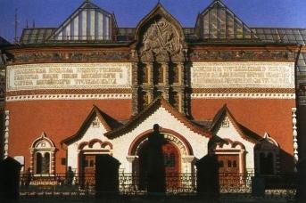 Виктор Васнецов. Фасад Третьяковской галереи. 1899 — 1906