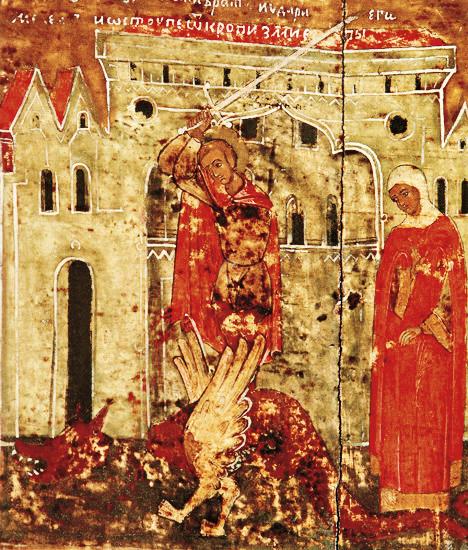Петр убивает змея. Фрагмент иконы Петр и Феврония Муромские с житием. Русь. 1618
