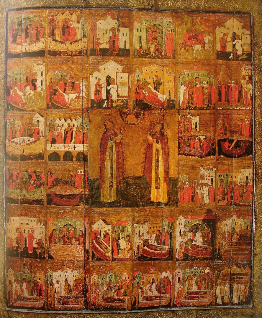 Преподобные Петр и Феврония Муромские. Икона с житием. 1618 г