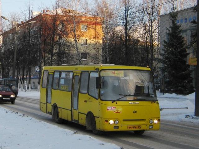 Автобус на чебоксарских улицах