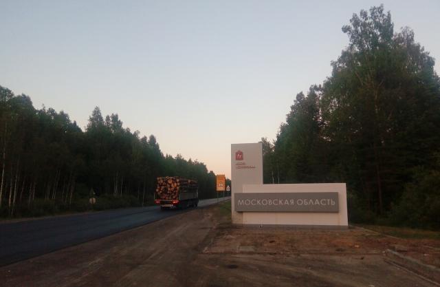 А-108, граница Калужской области