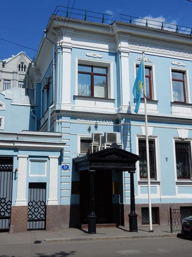 Посольство Казахстана в России