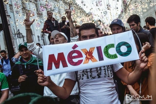 В Мексику вернулось укулеле: что ещё забыли болельщики ЧМ-2018 на Дону?