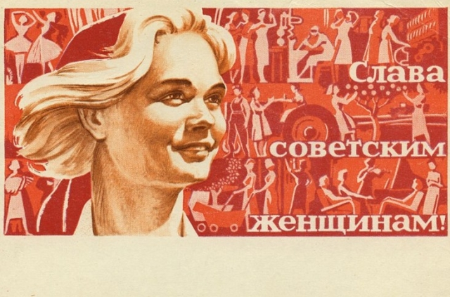 Виктор Пименов. Слава советским женщинам! 1962