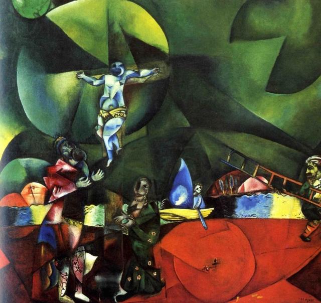 Марк  Шагал. Голгофа. 1912