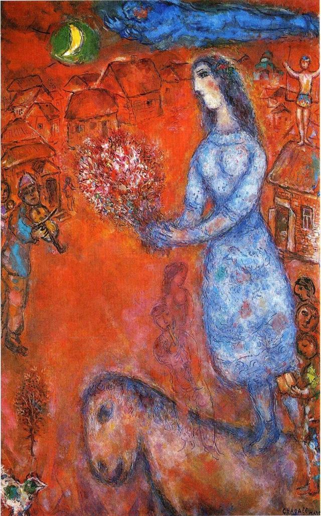 Марк Шагал. Невеста с букетом. 1977