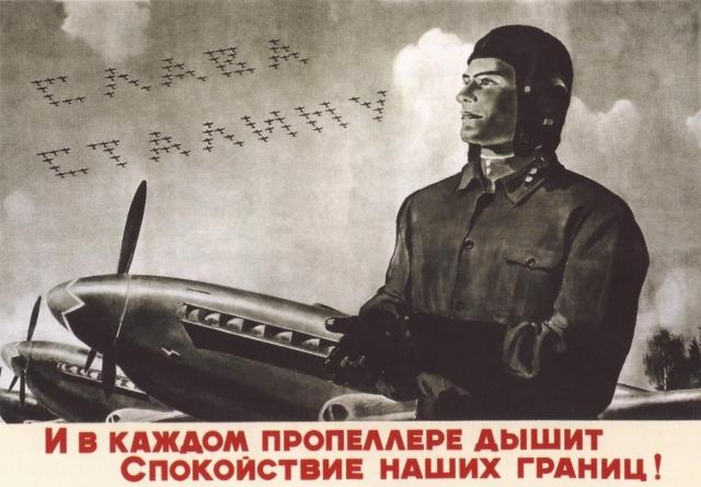 Самолет дальнего радиолокационного обнаружения проходит испытания в России