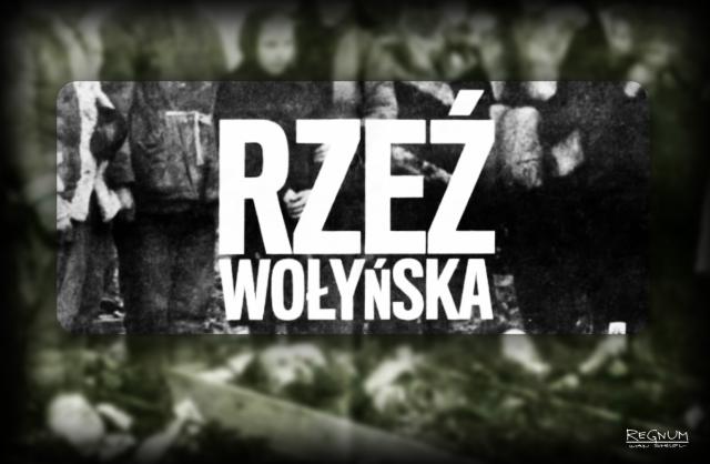 Как украинские униаты принимали участие в Волынской резне