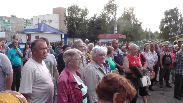 В Тутаеве Ярославской области прошел митинг против пенсионной реформы