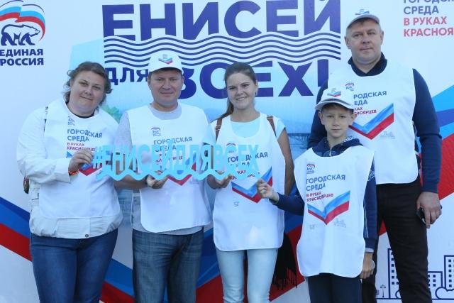 День Ивана Купалы в Красноярске отметили очередным аквасубботником