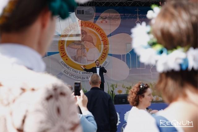 В Москве отметили День семьи, любви и верности