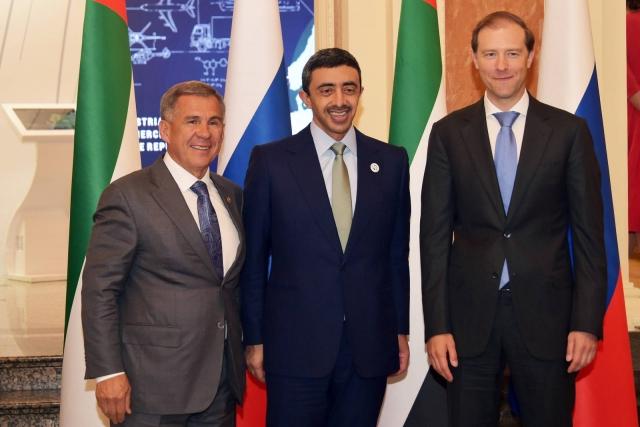 8-е заседание Межправительственной Российско-Эмиратской комиссии по торговому, экономическому и техническому сотрудничеству