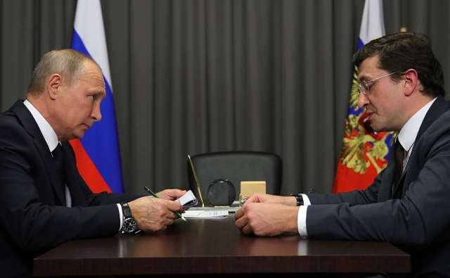 Рабочая встреча Владимира Путина с Глебом Никитиным