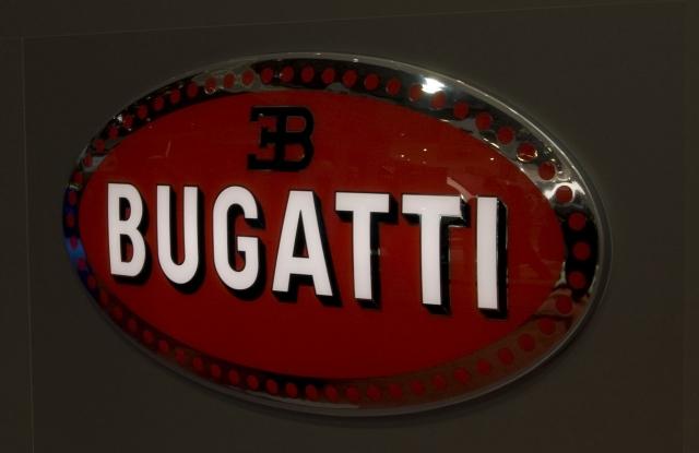 Bugatti анонсировал новый гиперкар Divo стоимостью $5,8 млн
