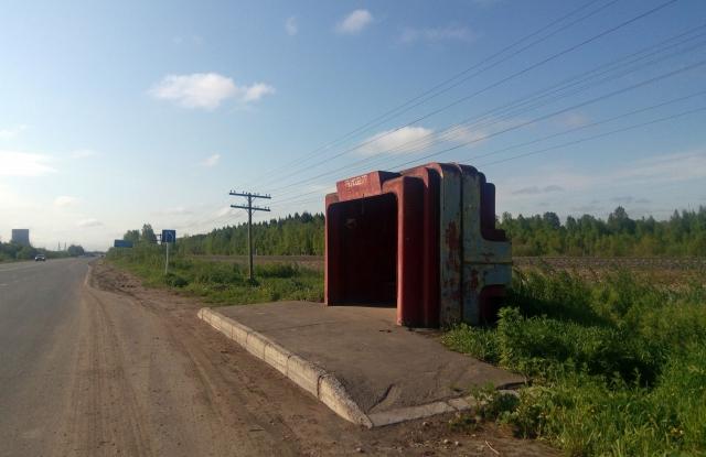 Древняя остановка в Сыктывкаре