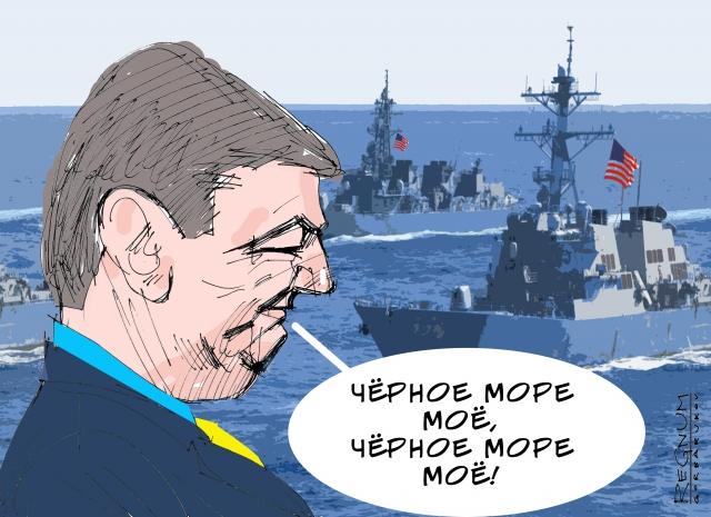 """Статус """"аспиранта НАТО"""" не даёт Украине практической пользы — эксперт"""