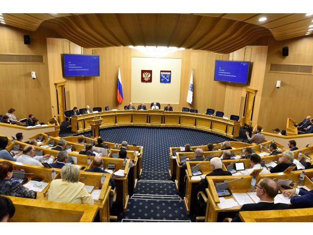 Законодательное собрание Ленобласти