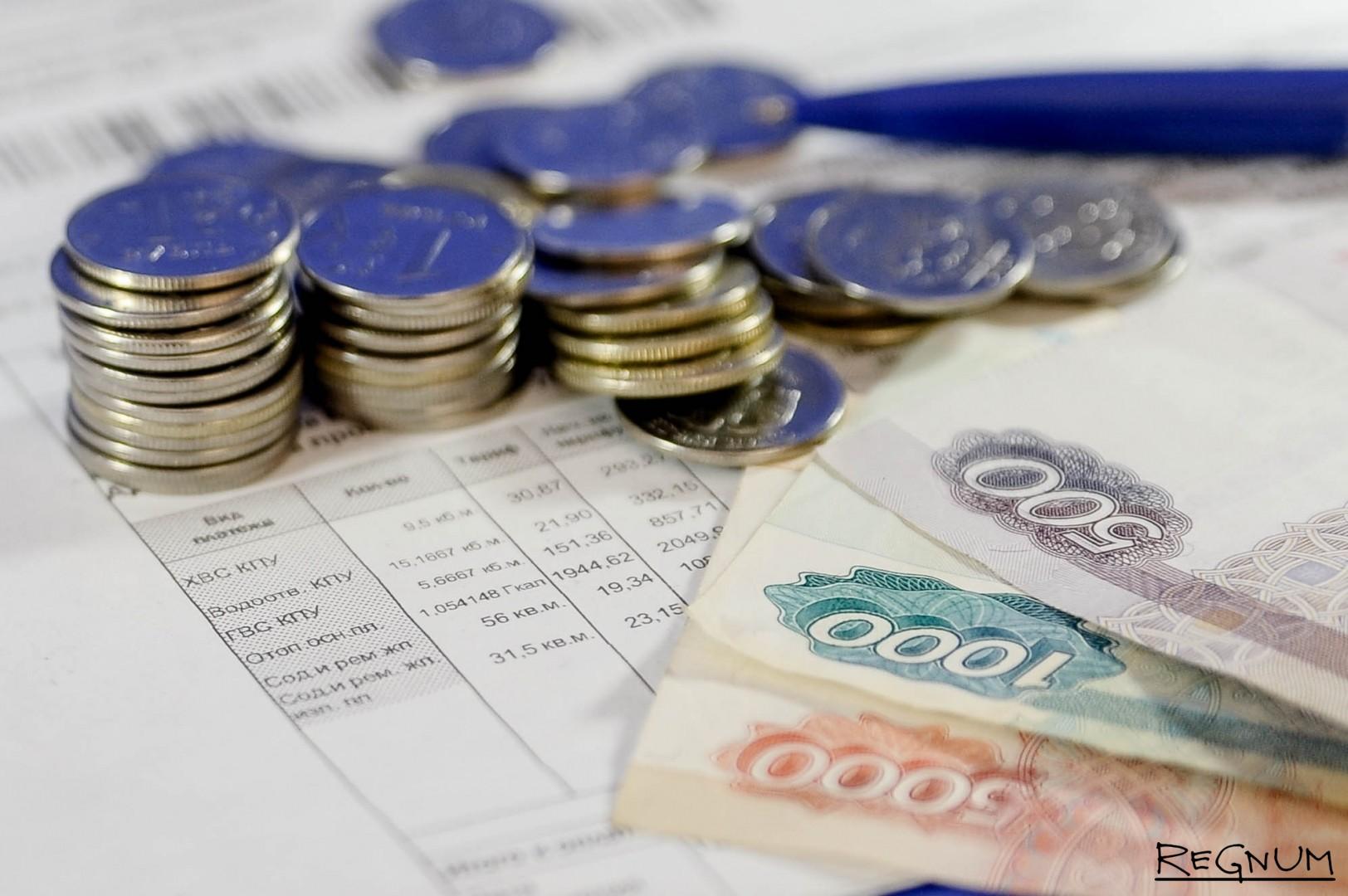 Плата за ЖКХ