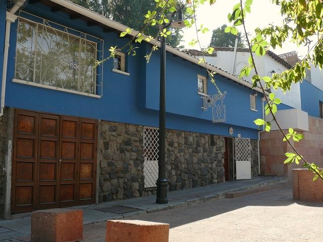 Дом Пабло Неруда