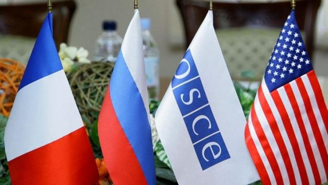 Флаги стран — членов Минской группы по вопросу Нагорного Карабаха