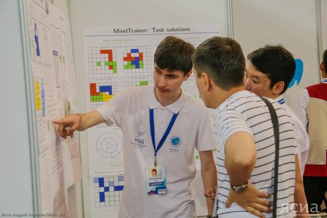 Международная выставка детских и молодёжных проектно-исследовательских работ в Якутии