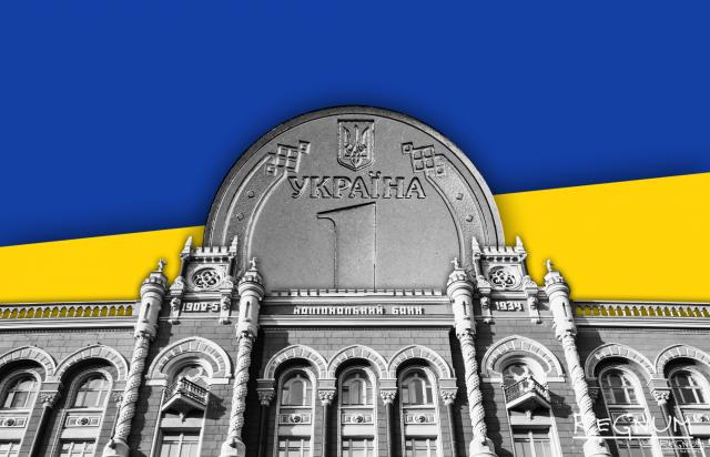 Дыра в бюджете Украины: дефицит может быть вдвое больше запланированного
