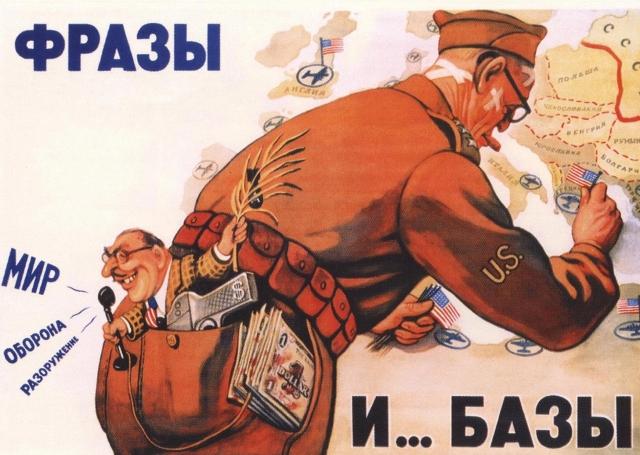 О чем сигнализирует хорватская подлость? Виктор Иванович Говорков. Фразы и базы. 1952