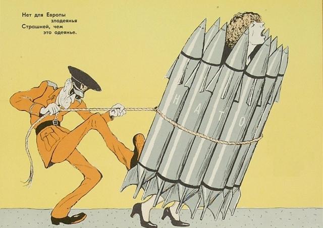 Кукрыниксы. «Нет для Европы злодеянья страшней, чем это одеянье». 1979