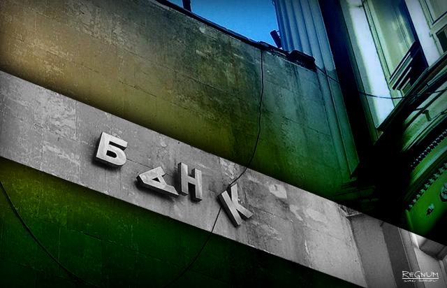Банк «Спурт» пытается взыскать с «утопившего» его проекта 485 млн рублей