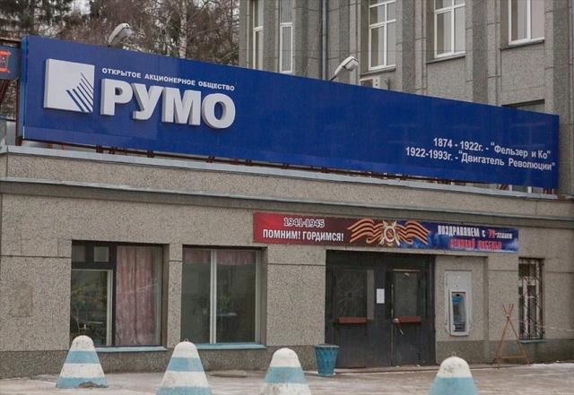 Арестованные цеха старейшего завода Нижнего Новгорода пустят с молотка