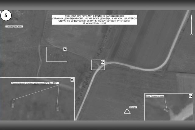 Спутниковый снимок Минобороны России к брифингу по вопросам катастрофы рейса MH17 (ЗРК БУК-М1, Зарощенское, 17 июля 2014)