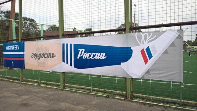 «Нога Акинфеева» будет вдохновлять вологодских футболистов