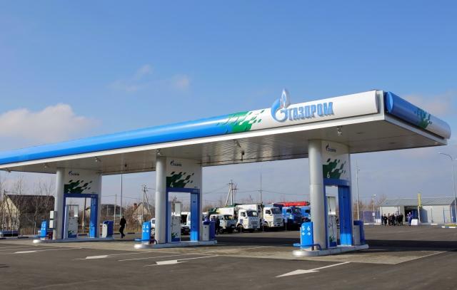 АЗС «Газпром»