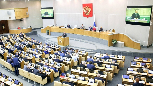 Законопроект о защите брендов регионов РФ внесен в Госдуму