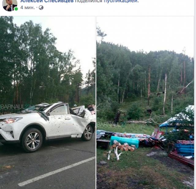 Ураган обрушился на Горный Алтай