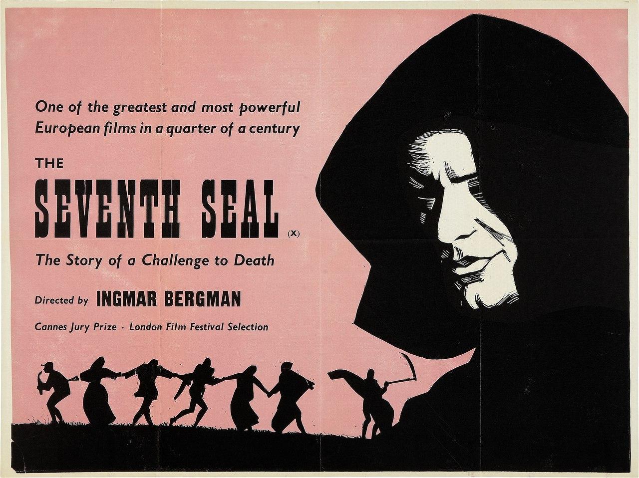 Плакат к фильму «Седьмая печать» Ингмара Бергмана
