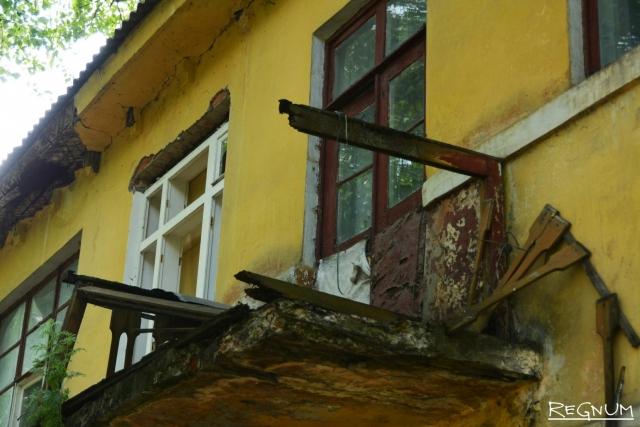 Новгородской области нужно 2,7 млрд рублей на расселение аварийных домов
