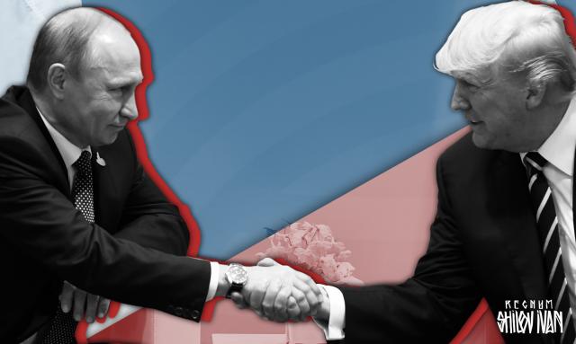 МИД России связывает новые обвинения в США со встречей Путина и Трампа