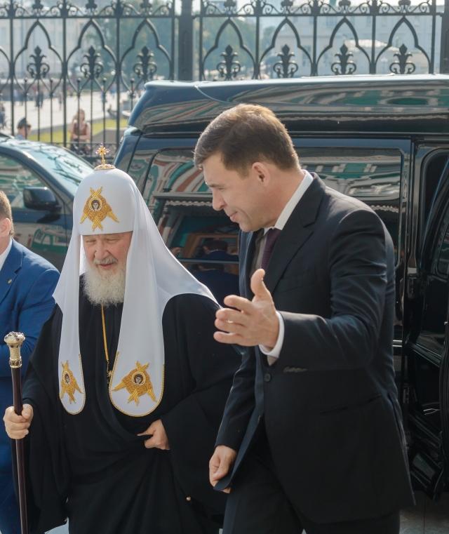 Патриарх Кирилл и Евгений Куйвашев
