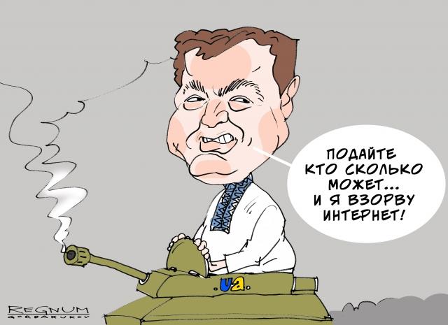 Ультиматум Киева — Венгрии: Порошенко «не потерпит пятой колонны» в НАТО