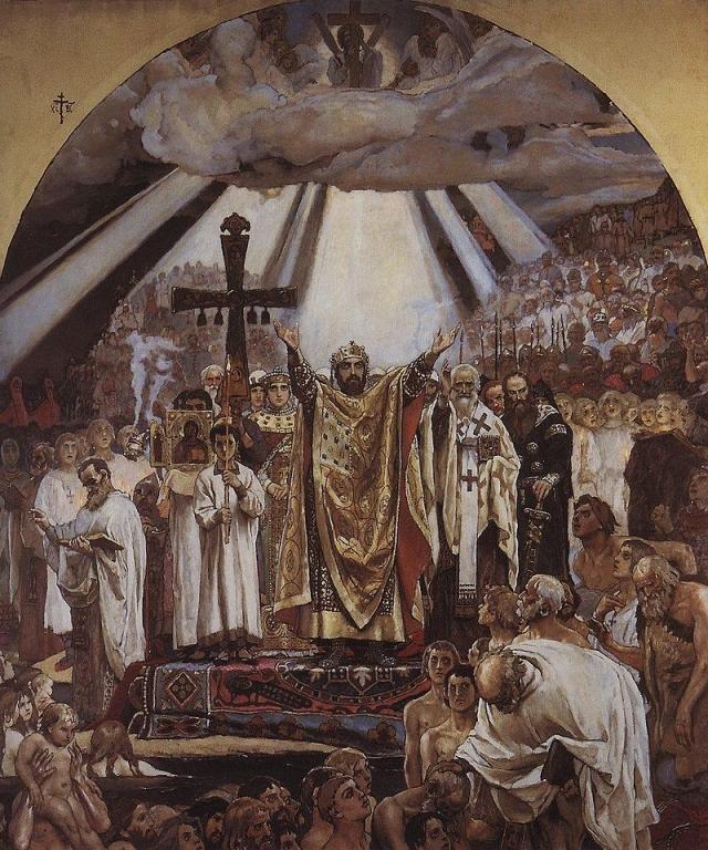 Виктор Васнецов. Крещение Руси. 1890