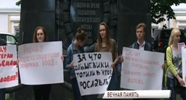 В Ярославле на выборах решили поиграть в Гражданскую войну