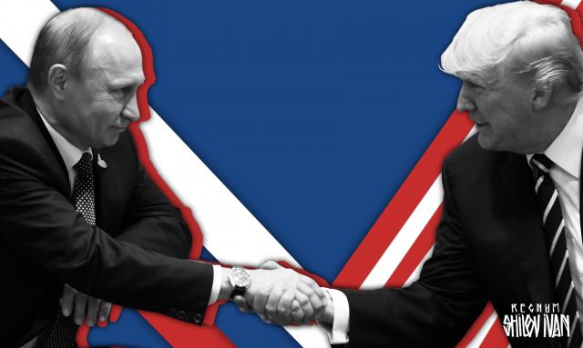 Зря Европа « с ужасом и страхом» следила за встречей Трампа и Путина