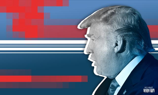 Трамп показал «зарубежным партнерам» мастер-класс по доминированию
